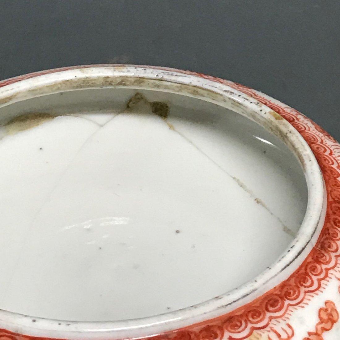 Chinese Porcelain Famille Rose Brush Washer - 4