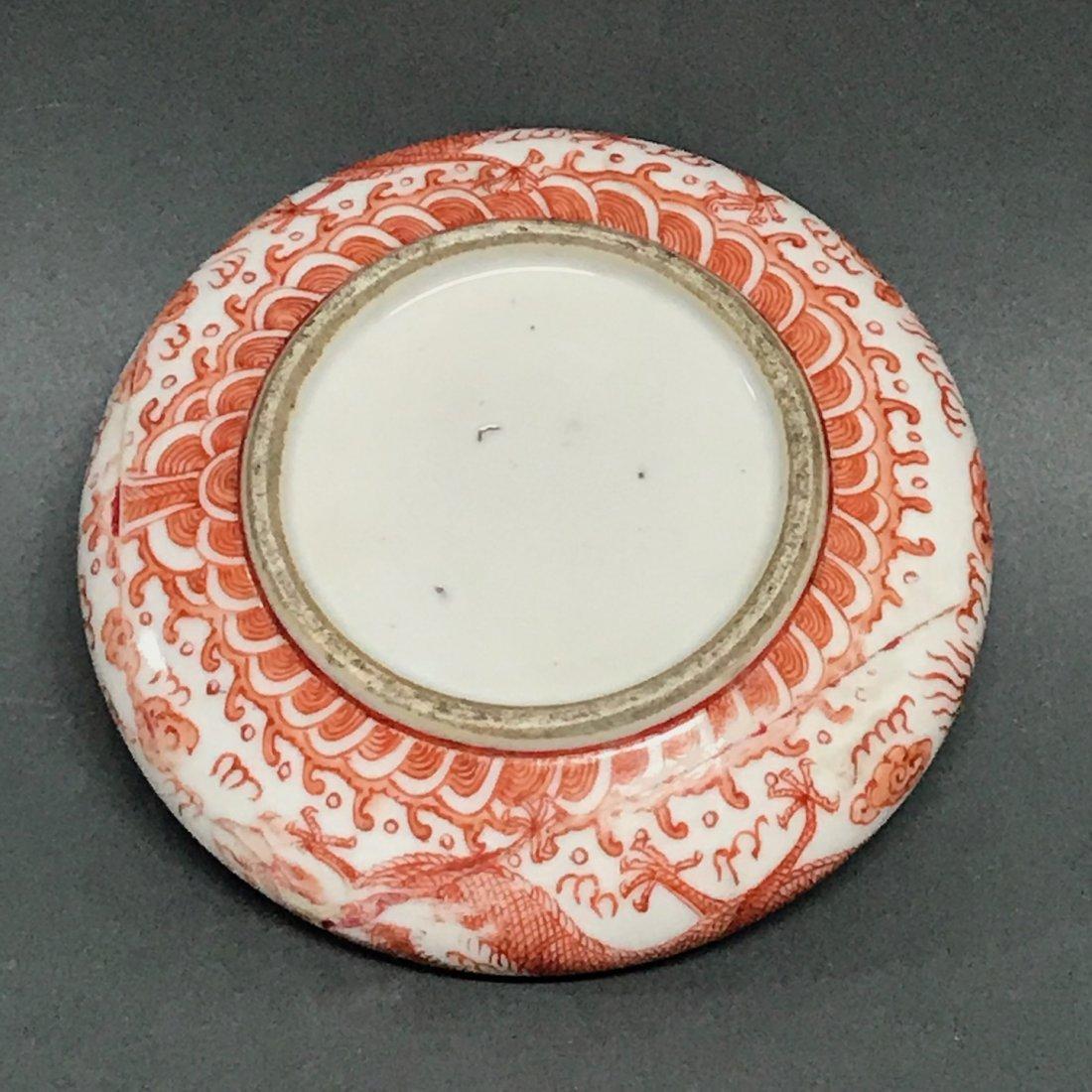 Chinese Porcelain Famille Rose Brush Washer - 6