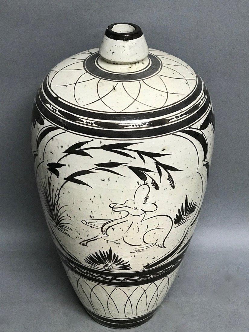 Black and White Ceramic Vase - 2