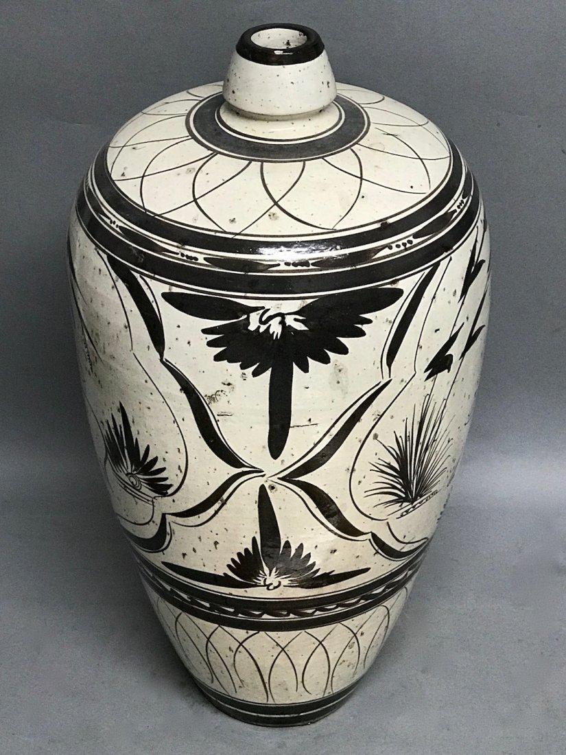 Black and White Ceramic Vase - 6