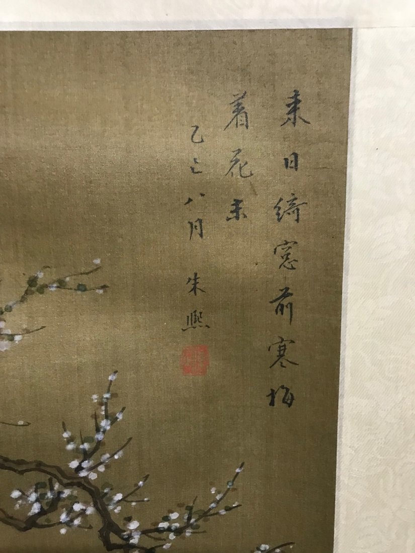 Chinese Painting on Silk Scroll - 5