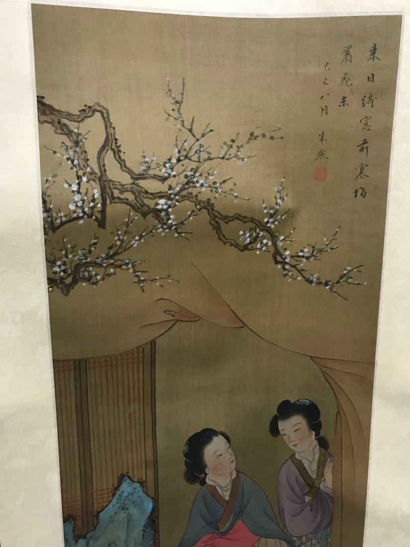 Chinese Painting on Silk Scroll - 6