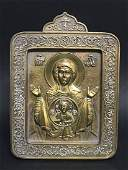 Russian Bronze Icon with Stamp at the back AA