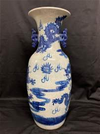 Blue and White Crackled Vase with Dragon Design