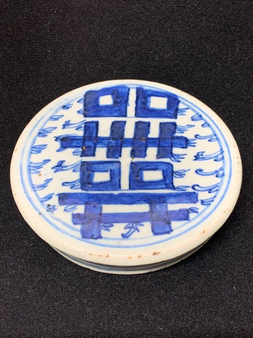 Porcelain Blue and White Jar Lid