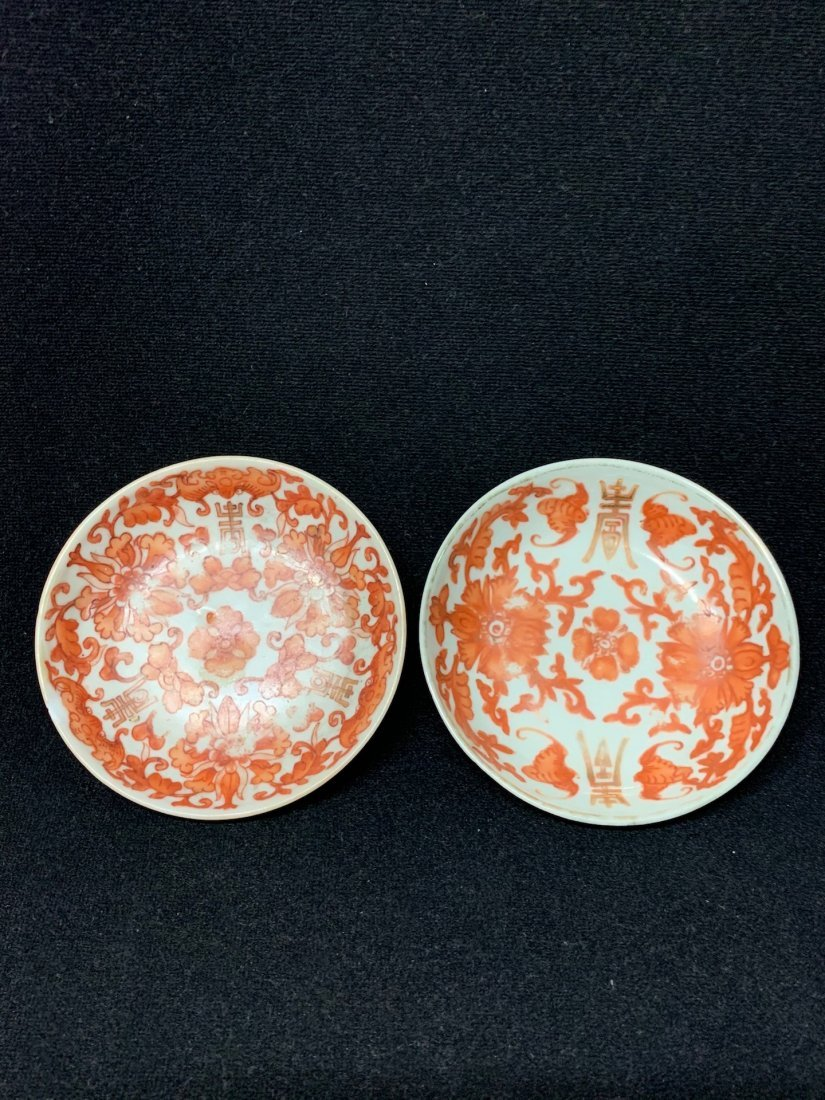 2 pieces Famille Rose Saucer