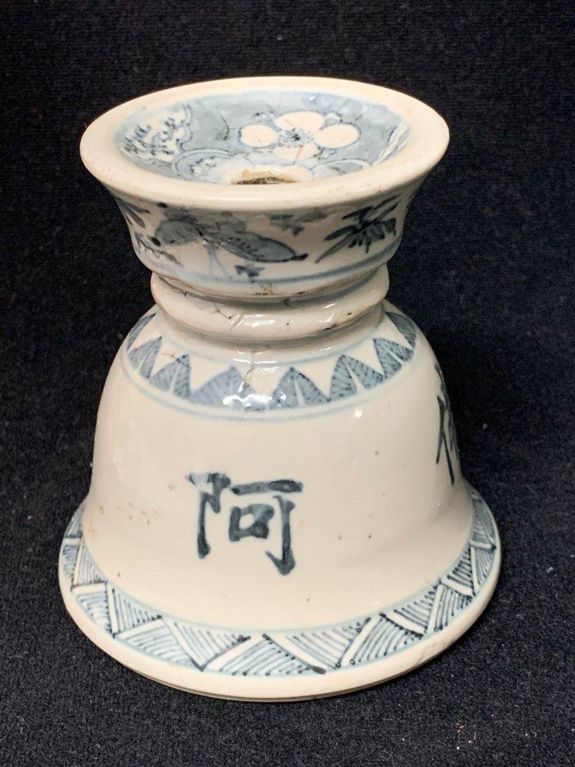 Blue and White Porcelain Incense Burner