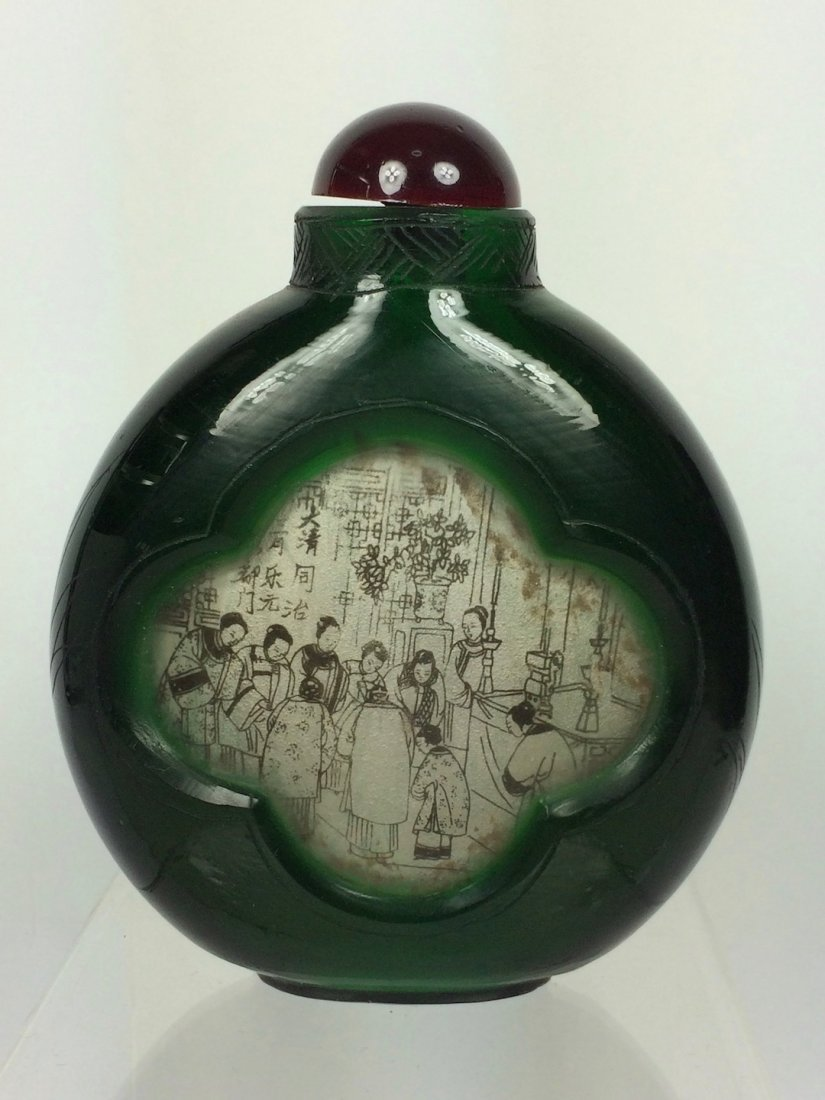 Reverse Painting Glass Snuff Bottle