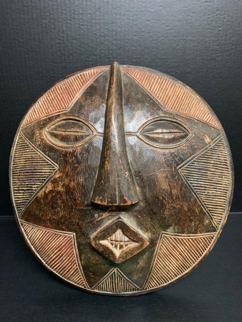 Basonge Shield