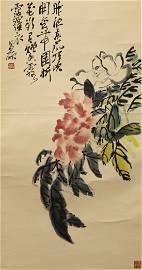FLOWERS BY WU CHANG SHUO