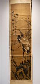 AN ANTIQUE CHINESE PAINTING
