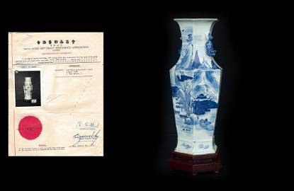 EARLY QING BLUE WHITE HEXAGON VASE WITH CERTIFICATE