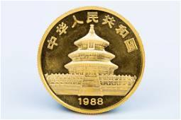 Panda Gold Coin In 1988 (1/2 ounce, gold999)