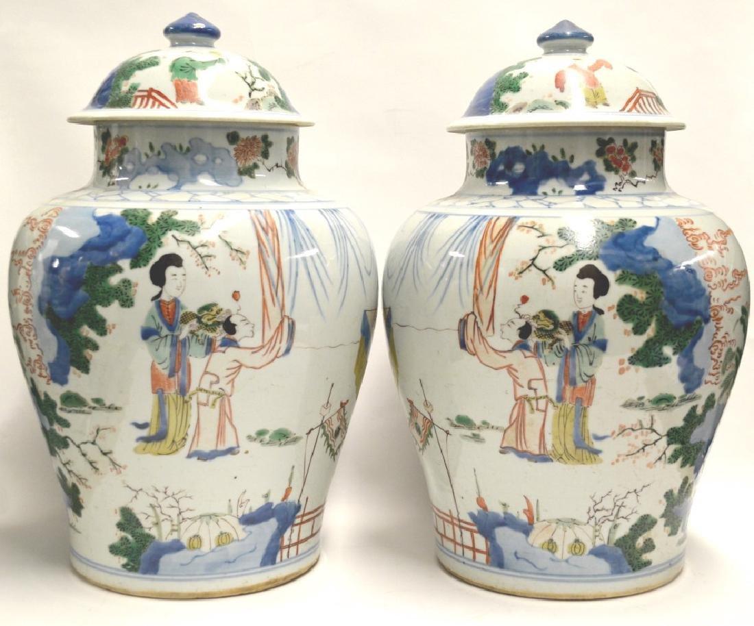 PAIR 18TH.C CHINESE FAMILEE VERTE PORCELAIN JARS