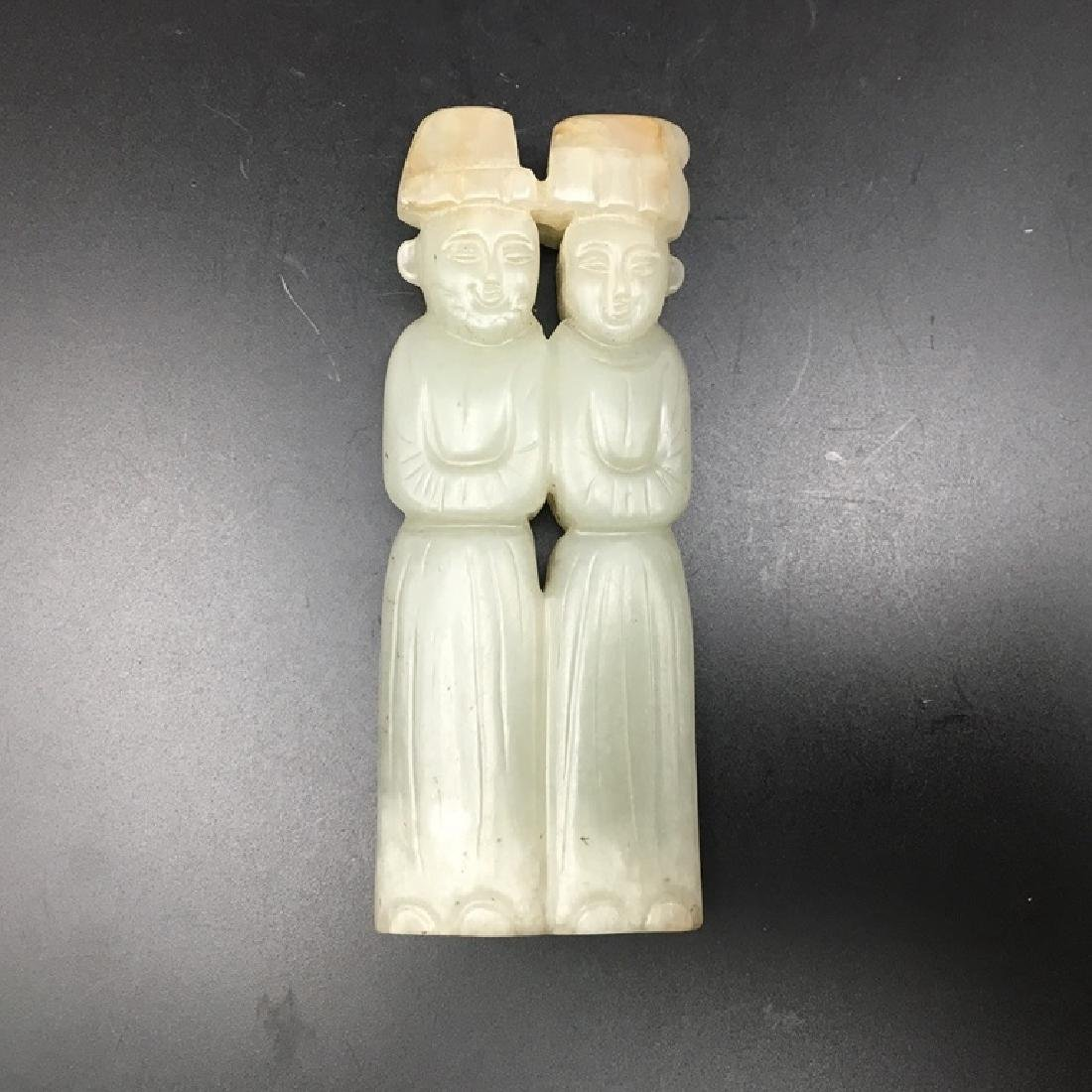 CHINESE QING WHITE JADE CARVED FIGURE PENDANT