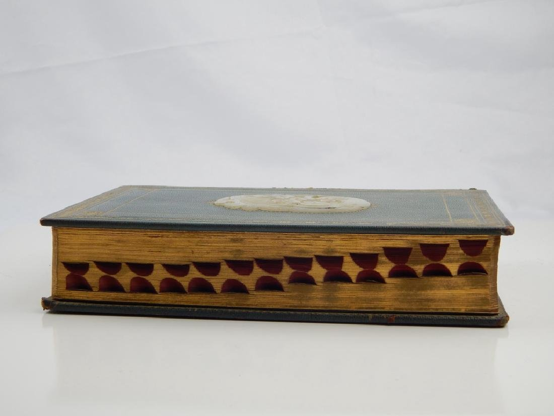 CHINESE WHITE JADE INSERT ON WEBSTER'S DICTIONARY - 4