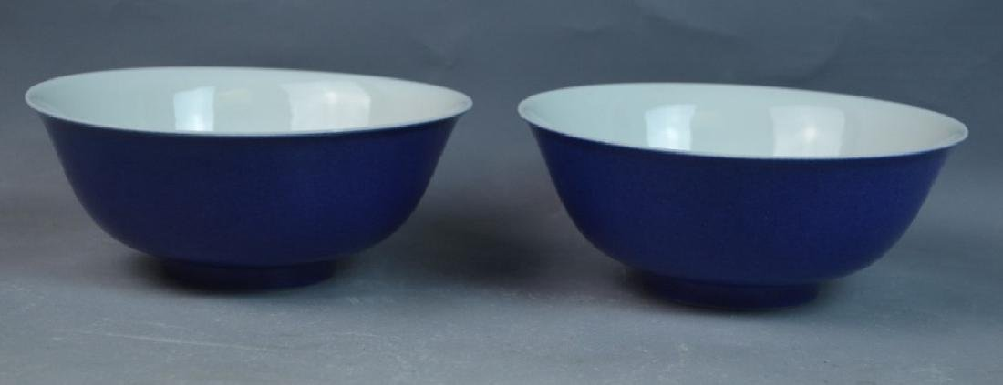 Pr CHINESE KANGXI ANTIQUE MARKED BLUE GLAZED BOWLS