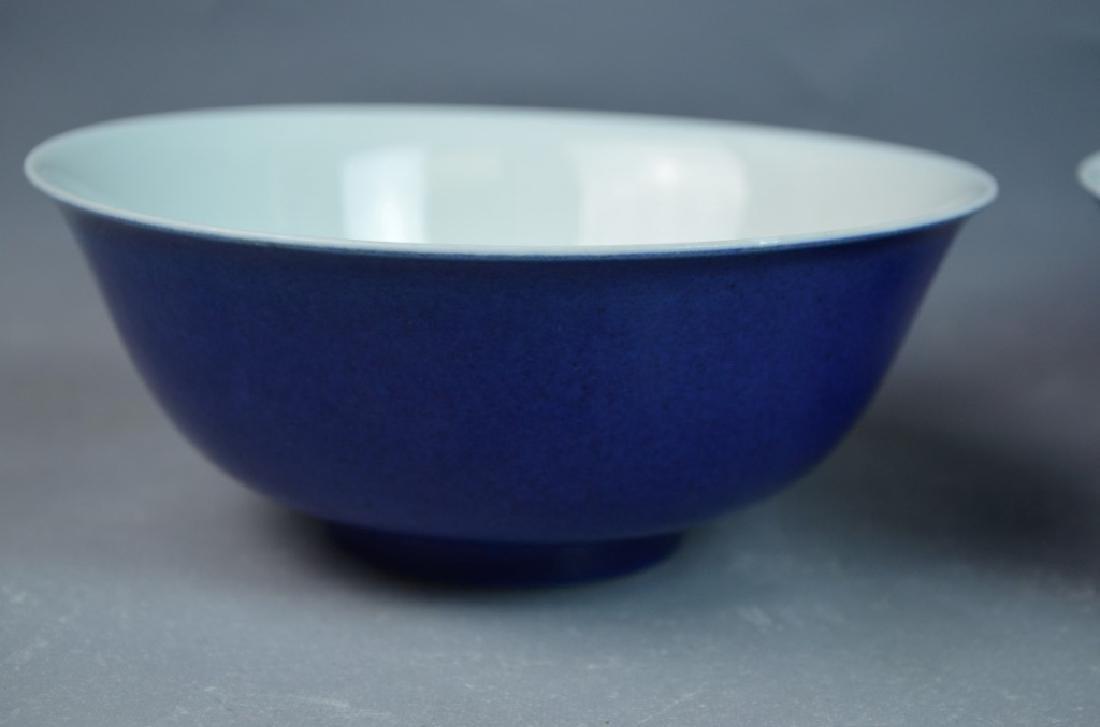 Pr CHINESE KANGXI ANTIQUE MARKED BLUE GLAZED BOWLS - 2
