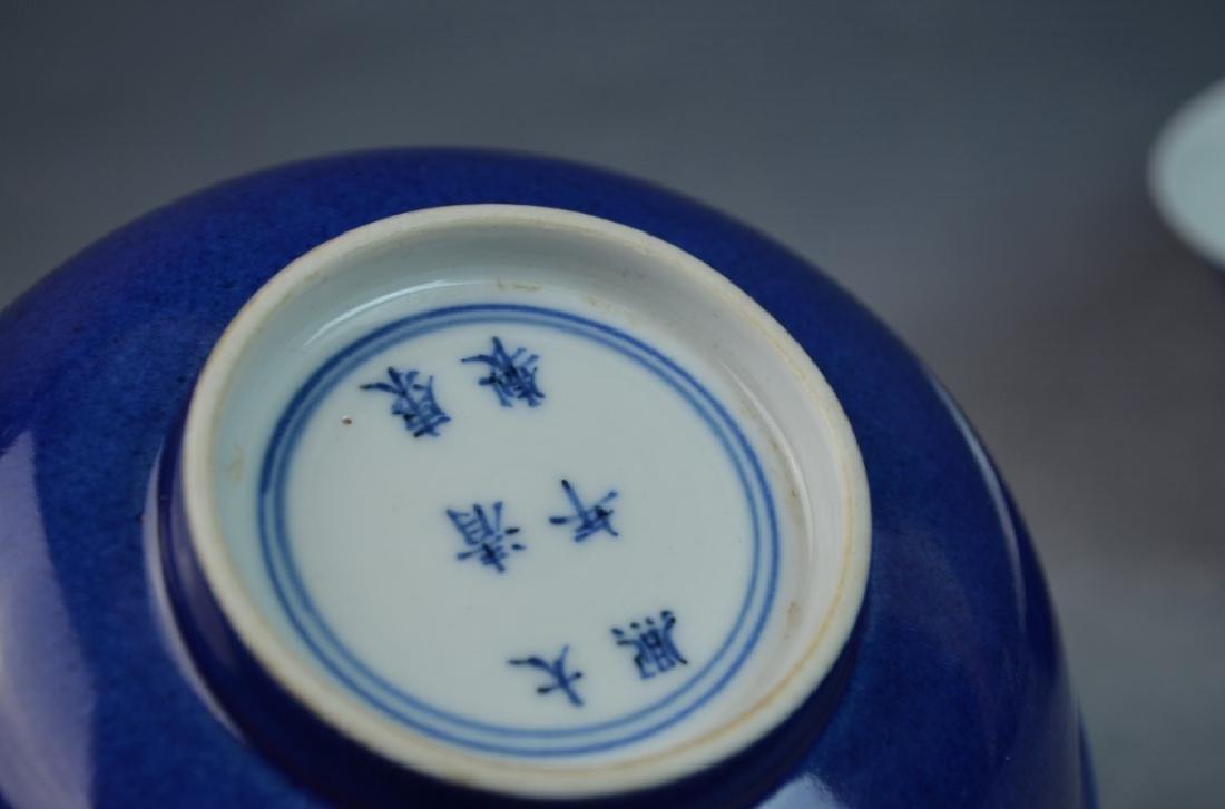 Pr CHINESE KANGXI ANTIQUE MARKED BLUE GLAZED BOWLS - 3