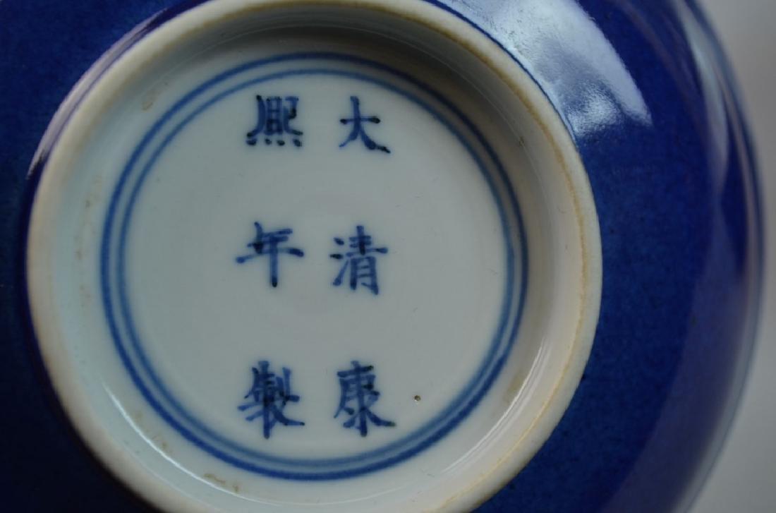 Pr CHINESE KANGXI ANTIQUE MARKED BLUE GLAZED BOWLS - 4