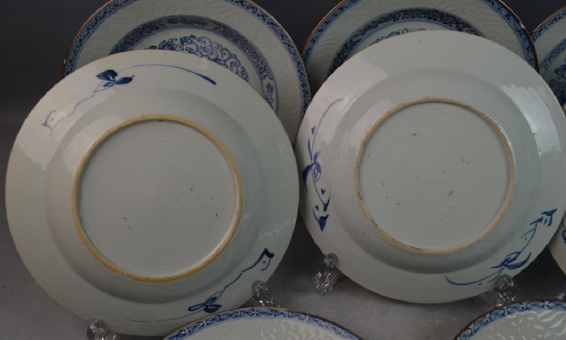 (8) CHINESE ANTIQUE BLUE & WHITE PORCELAIN PLATES - 4