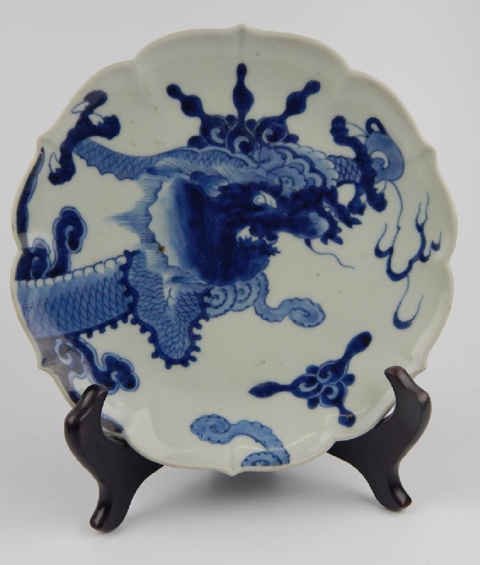 ANTIQUE FUKU JAPANESE DRAGON BLUE & WHITE PLATE