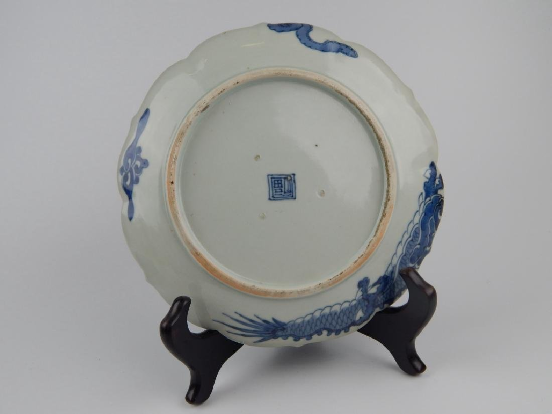 ANTIQUE FUKU JAPANESE DRAGON BLUE & WHITE PLATE - 2