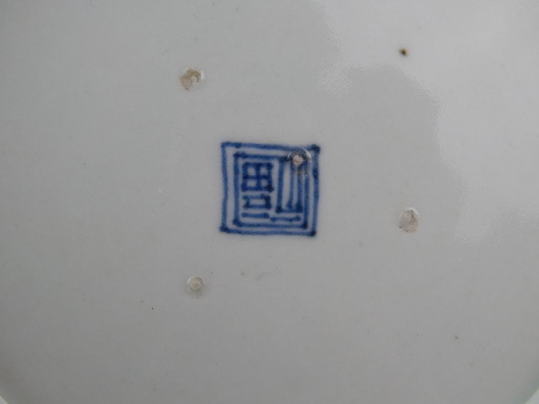ANTIQUE FUKU JAPANESE DRAGON BLUE & WHITE PLATE - 3