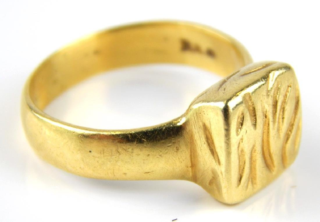 BY RA 18K YELLOW GOLD ETCHED CENTER RING Sz 6