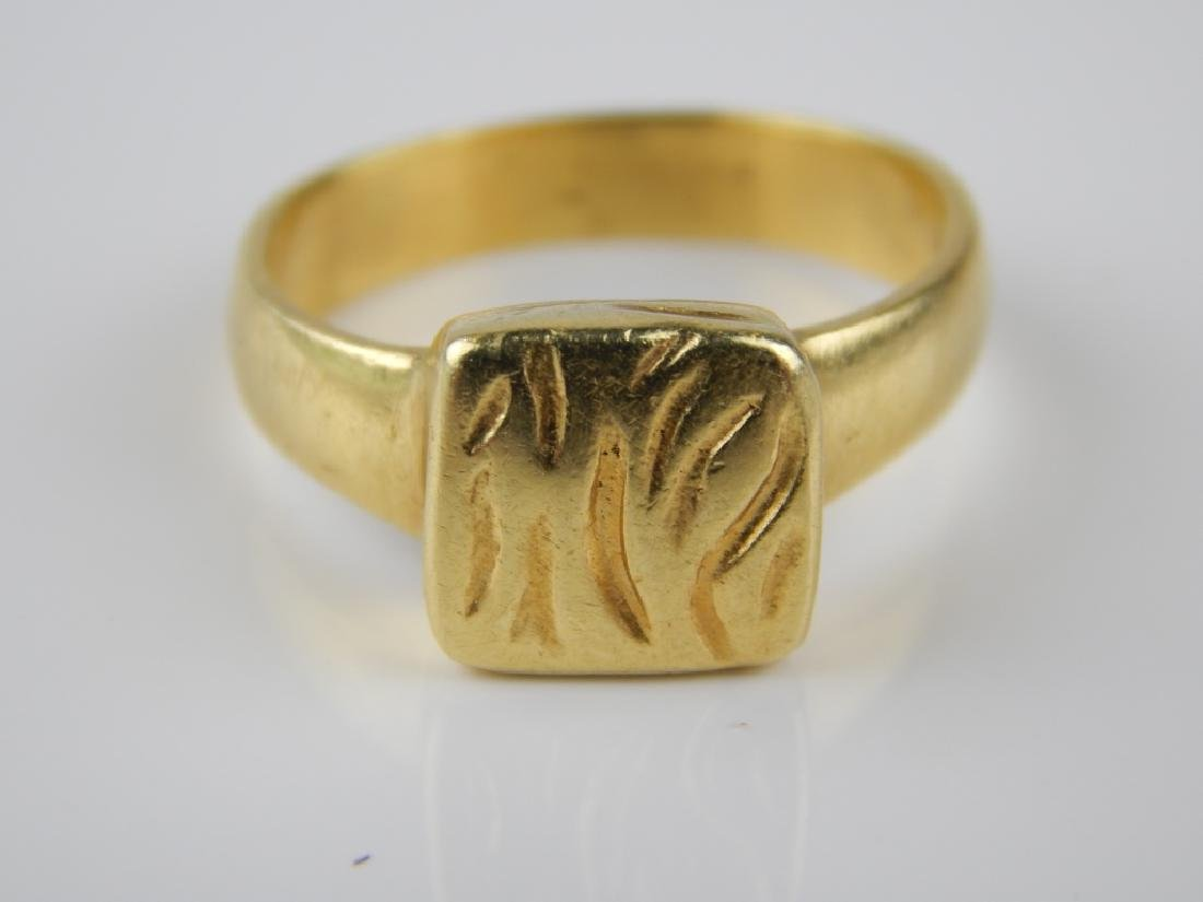 BY RA 18K YELLOW GOLD ETCHED CENTER RING Sz 6 - 2