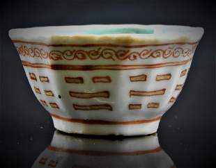 CHINESE TONGZHI RED GOLD I CHING ELEMENTAL CUP