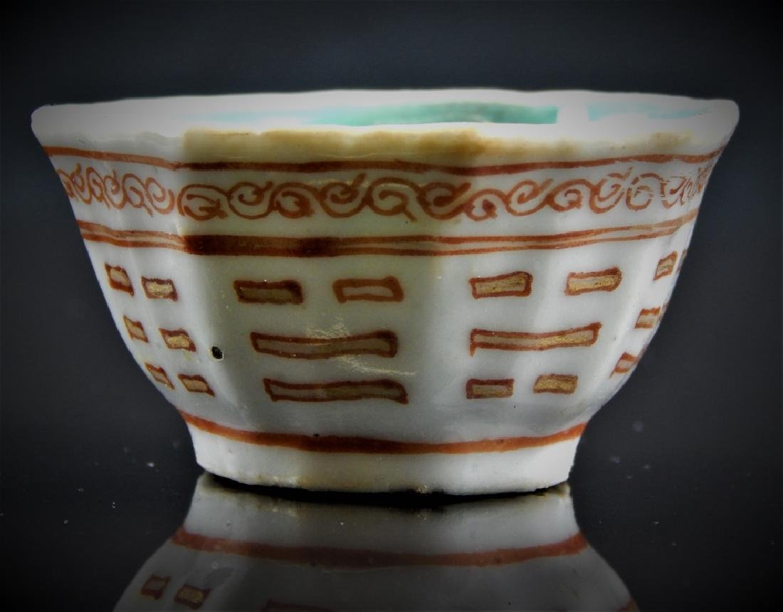 CHINESE TONGZHI RED & GOLD I CHING ELEMENTAL CUP