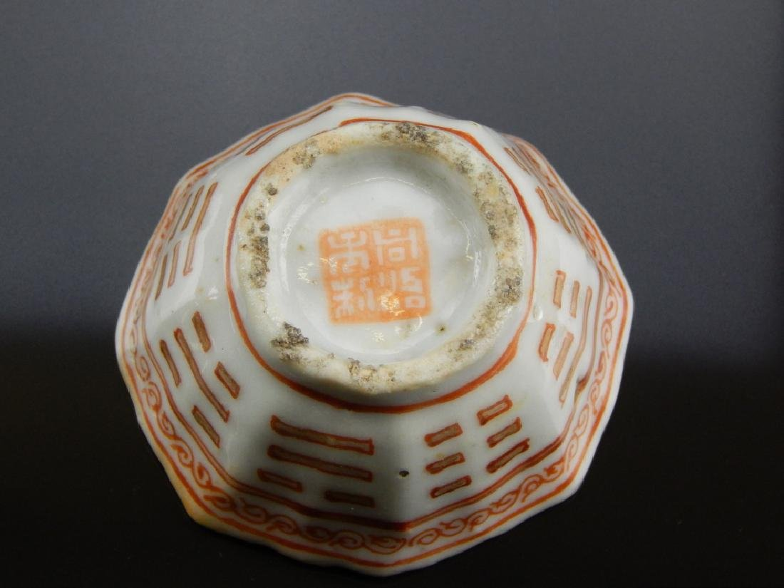 CHINESE TONGZHI RED & GOLD I CHING ELEMENTAL CUP - 3