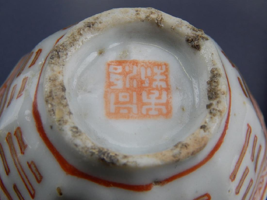 CHINESE TONGZHI RED & GOLD I CHING ELEMENTAL CUP - 4