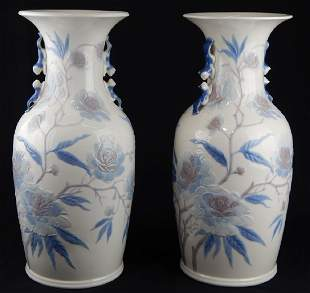 Pr LLADRO PORCELAIN PEKING VASES WITH BUTTERFLY