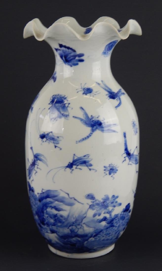 CHINESE BLUE AND WHITE PORCELAIN INSECTS RUFFLED V