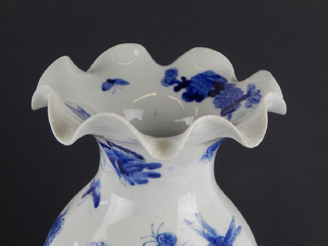 CHINESE BLUE AND WHITE PORCELAIN INSECTS RUFFLED V - 2