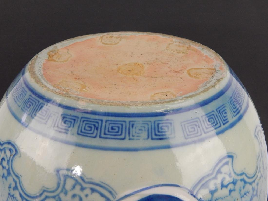 CHINESE BLUE AND WHITE PORCELAIN LANDSCAPE SCENE P - 5