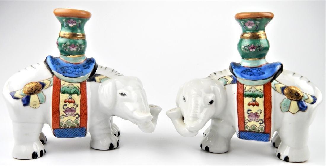 CHINESE JIAQING PORCELAIN ELEPHANT CANDLEHOLDERS