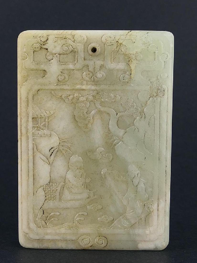 ANTIQUE CHINESE QING WHITE JADE PLAQUE PENDANT - 3