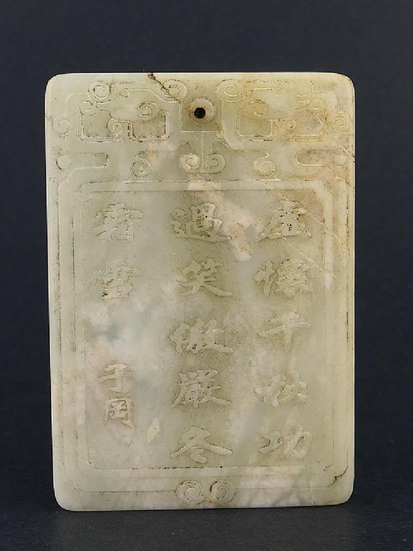 ANTIQUE CHINESE QING WHITE JADE PLAQUE PENDANT - 5