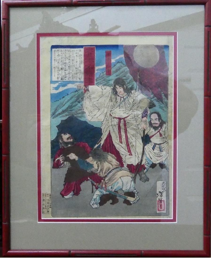 YOSHITOSHI (1839-1892) JAPANESE WOODBLOCK