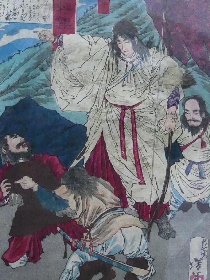 YOSHITOSHI (1839-1892) JAPANESE WOODBLOCK - 2