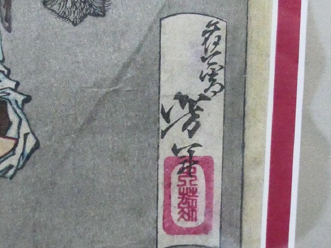 YOSHITOSHI (1839-1892) JAPANESE WOODBLOCK - 5