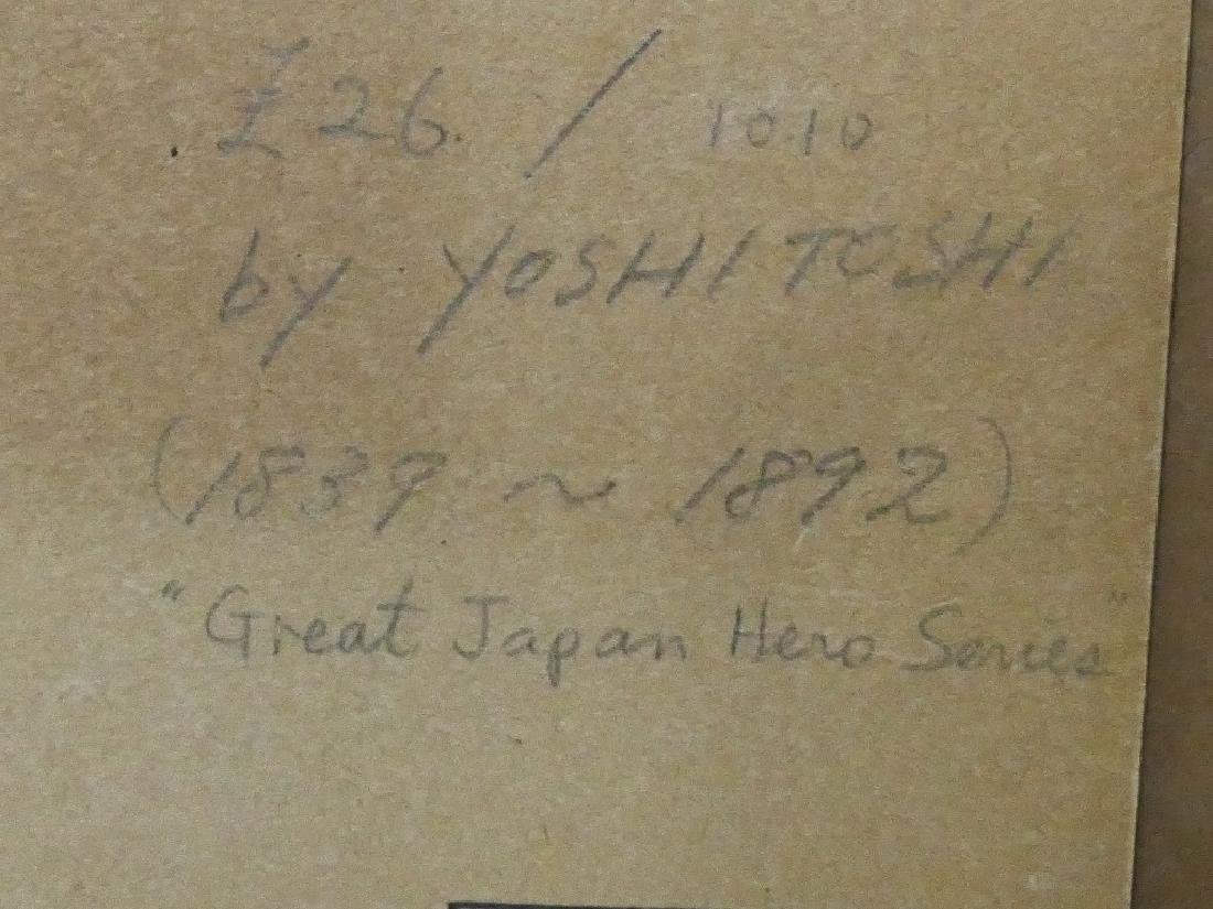 YOSHITOSHI (1839-1892) JAPANESE WOODBLOCK - 8