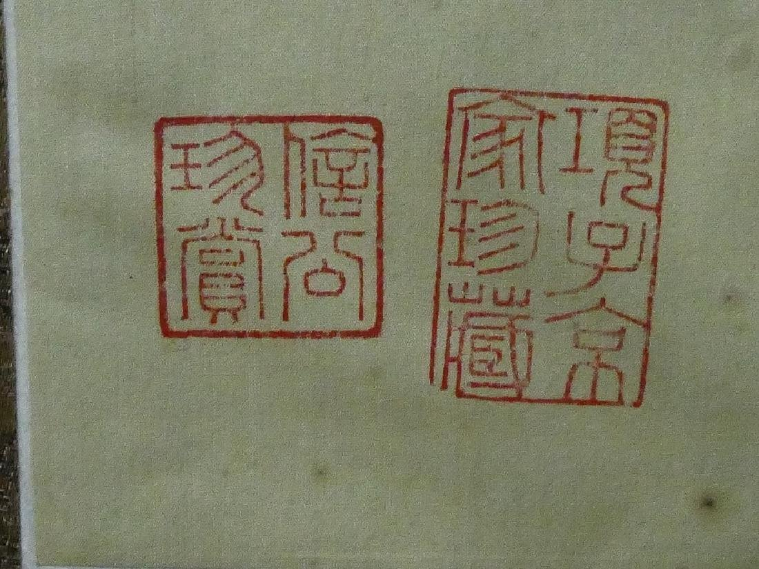 CHINESE MARKED HAND PAINTING ON SILK - 4