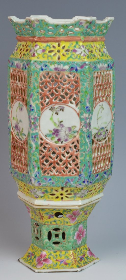 19th C CHINESE FAMILLE ROSE PORCELAIN LANTERN COVER