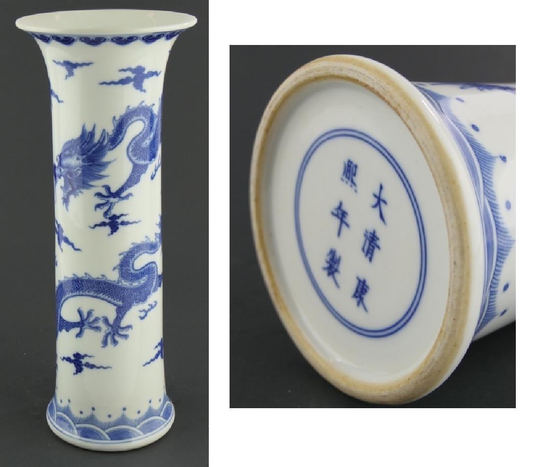 CHINESE KANGXI BLUE & WHITE DRAGONS GU VASE