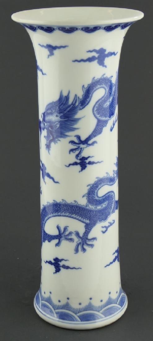 CHINESE KANGXI BLUE & WHITE DRAGONS GU VASE - 2
