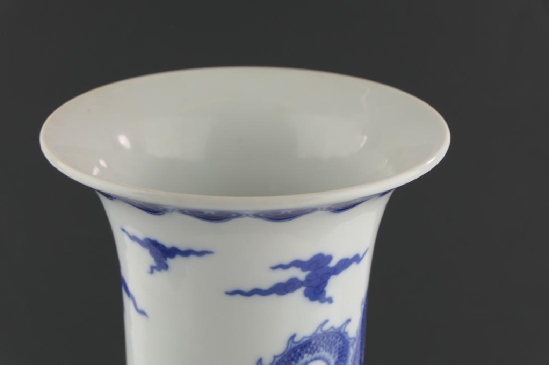 CHINESE KANGXI BLUE & WHITE DRAGONS GU VASE - 3